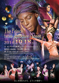 ��The Prince from Another Planet�� 2014ǯ10��18�� start!!��