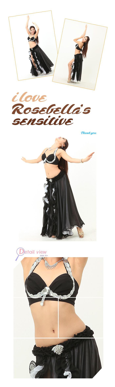 ベリーダンス 衣装 ローズベラ コスチューム