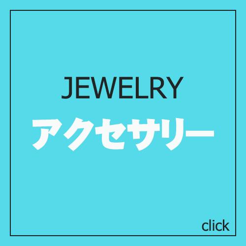 rosebella jewelry2014